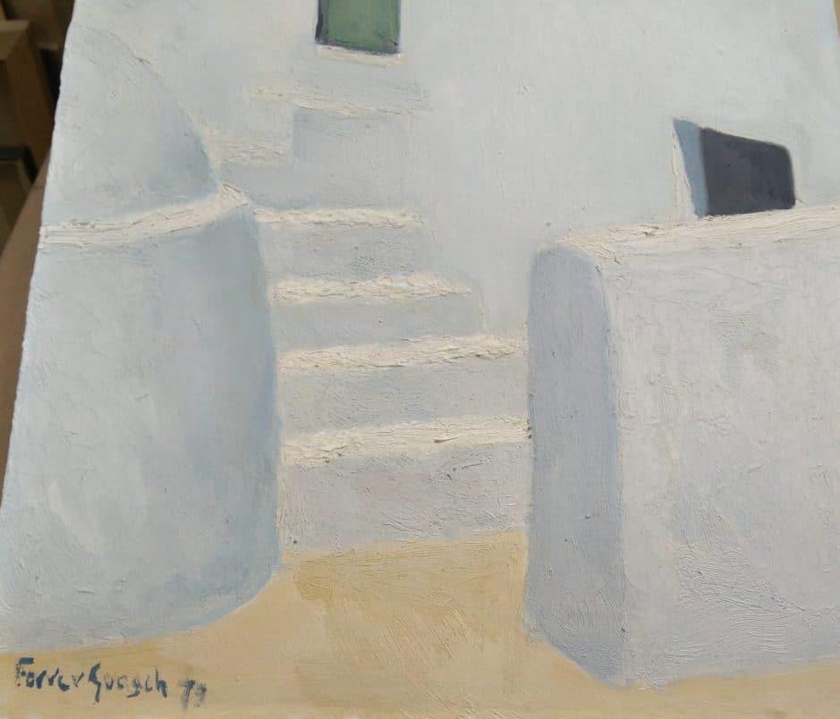 Ferrer Guasch - Òleo - Detalle 1 - Esteve Enmarcadores